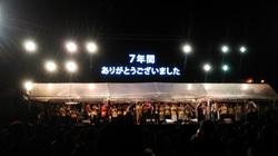 水平線の花火と音楽FINAL (6).JPG
